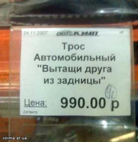 http://alexei-shahov.ucoz.ru/_ph/7/2/463856822.jpg